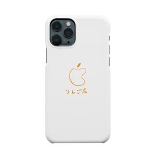 りんごやさん Smartphone cases