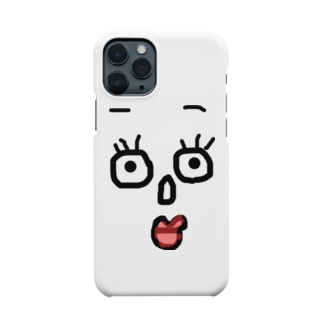 HOORAY! Smartphone cases