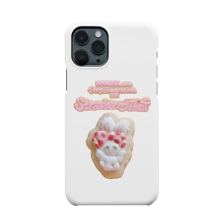 Cookie Bunny Mobile Case Smartphone cases