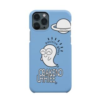おばけのうっひー Smartphone cases