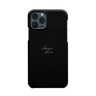 くろいろすまーと。 Smartphone cases