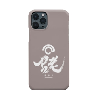 「蛯」スマホケース Smartphone cases