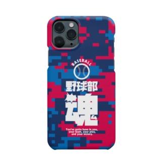 野球部魂(野球部)  Smartphone cases
