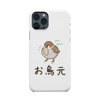 ◆だしのや◆のお鳥元スズメちゃん Smartphone cases