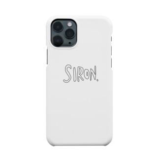 SIRON Smartphone cases