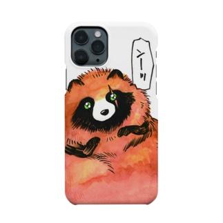 ソフトiphoneケース(冬毛) Smartphone cases