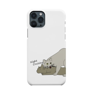 夜行性 Smartphone cases