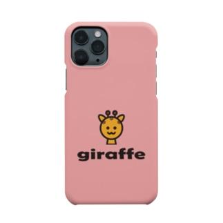 きりん(ピンク) Smartphone cases