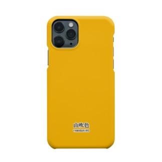和色コレクションVer-2:山吹色(やまぶきいろ) Smartphone cases