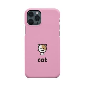 ウサギ(ピンク) Smartphone cases
