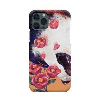 燦々 Smartphone cases