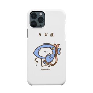 うお座♓️ Smartphone cases