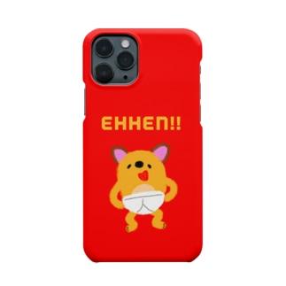 えっへん!おぱんちゅきつね Smartphone cases