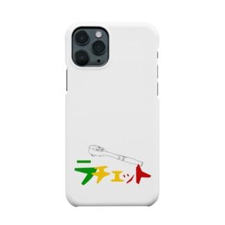 ラチェットハンドルⅡ Smartphone Case