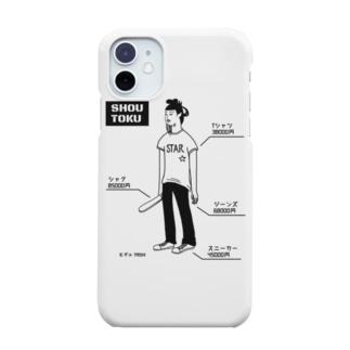 すとろべりーガムFactoryの聖徳太子 ショップの専属モデル Smartphone cases