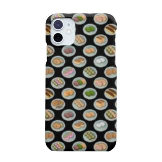 Okashi_FB_1K Smartphone cases