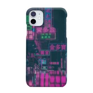 中国ネオン Smartphone cases