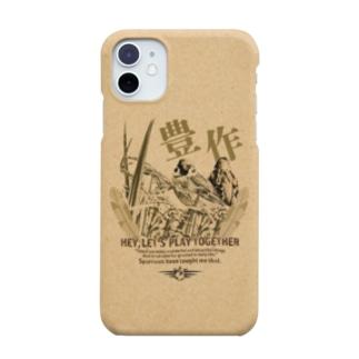 豊作-ゴールド- Smartphone cases