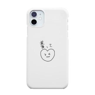 養って Smartphone cases