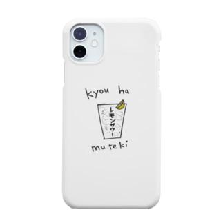 sayapisの今日は無敵(レモンサワー編) Smartphone cases