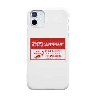 お肉法律事務所 Smartphone cases