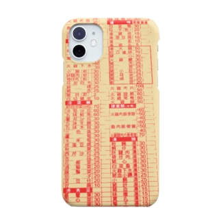 飲食店の注文票 Smartphone cases