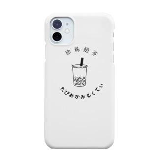 珍珠奶茶 Smartphone cases