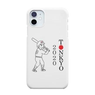 豚京オリンピッグ・パラリンピッグ2020~野球競技~ Smartphone cases
