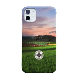 相馬田んぼアート・マッピング Smartphone cases