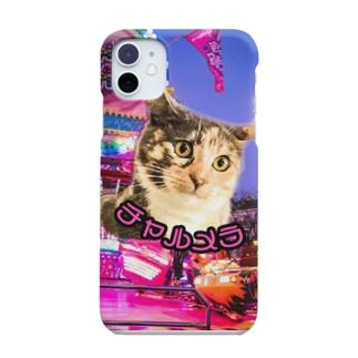 チャルメラのアホっぽいiPhoneケース Smartphone cases