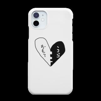 Sayaboooのうらおもて Smartphone cases