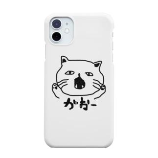 凶暴な猫 Smartphone cases