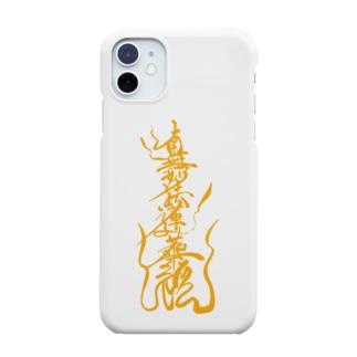 波ゆり題目(お題目) Smartphone cases