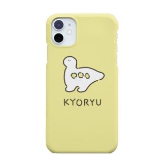 キョーリュー黄色 Smartphone cases