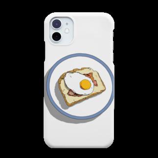 猫とアメジストの朝ごはん Smartphone cases