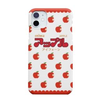 アップル(上下柄あり) Smartphone cases
