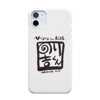 のりきちくん(黒ロゴ) Smartphone cases