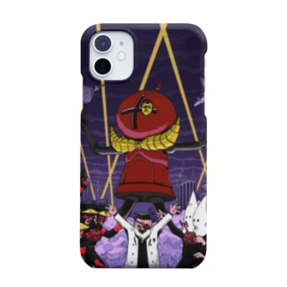 ヘルトウクン Smartphone cases