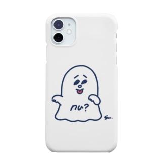 ヌばけ Smartphone cases