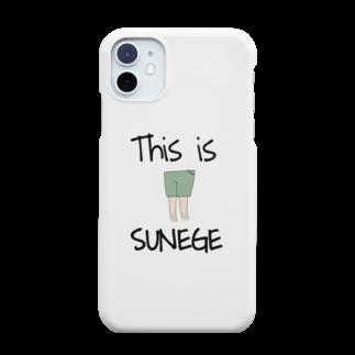 sun*ege(サンエイジ)※ぺぽのディスイズスネゲver.2 Smartphone cases