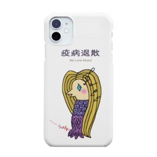 3738go あまびえ様 Smartphone cases