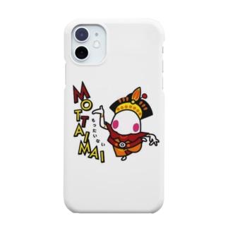お米のマイ子 Smartphone cases