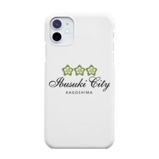 オクラ Smartphone cases