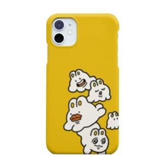 うさぎたち Smartphone cases