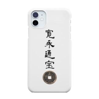 寛永通宝 其の二 Smartphone cases