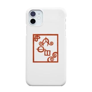 リサコ(ヲシテ文字) Smartphone cases