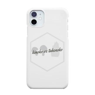 きのこたけのこ Smartphone cases