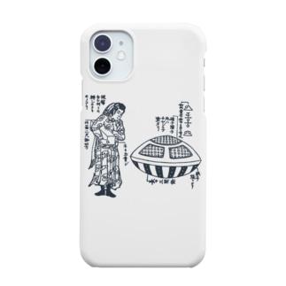 UFOと宇宙人 (紺色) Smartphone cases
