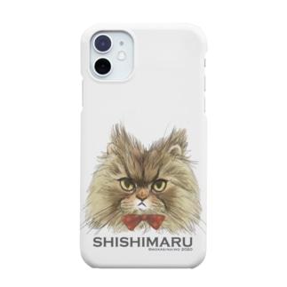 バースデイししまる Smartphone cases