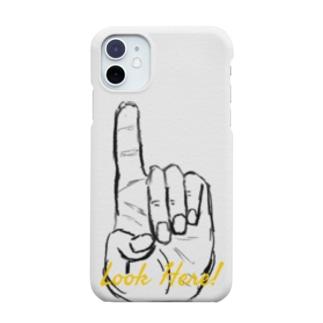 Look Here! Smartphone cases